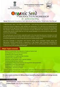 organic seed invitation final